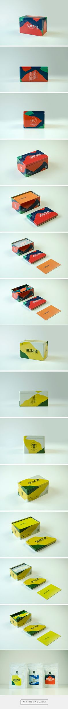 Xiaoman live tea Packaging Series / ZHU CHAO