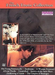 Story Of O, Home Entertainment, First Time, Erotic, Cinema, Entertaining, French, Amazon, Film