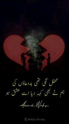 Love Quotes In Urdu, Urdu Love Words, Love Quotes Poetry, Love Poetry Urdu, Deep Poetry, Urdu Quotes, Love Poetry Images, Love Romantic Poetry, Romantic Gif