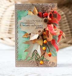 Cheery Lynn Designs Blog: Autumn card with Irina Gerschuk