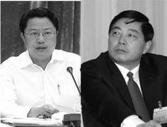 7月31日(今天),中共党媒公布南京原书记杨卫泽、云南原副书记仇和被双开。随后最高检察院网站公布,对杨卫泽及仇和立案侦查。 - 大陆政治