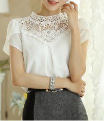 $11.95 Crochet Flower Casual Round Neck Hollow Out Short Sleeve Blouse For Women