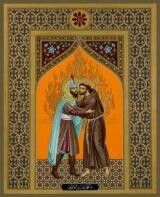 St. Francis and the Sultan by Robert Lenz