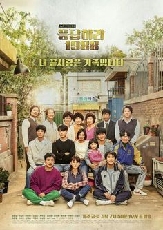 #reply1988 😁😂🎬🇰🇷