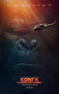 Watch the new trailer for Kong: Skull Island, the King Kong reboot starring Brie Larson, Tom Hiddleston, Samuel L. Jackson, and John Goodman. Films Récents, Hd Movies, Movies Online, Movie Film, Hindi Movie, Saddest Movies, Action Movies, Kong Skull Island Movies, King Kong Skull Island
