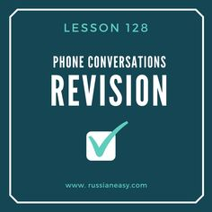 Take part in dialogues and check how well you remember words and phrases from the previous few episodes. #Russian #russian #russianlanguage #russianwords #learnrussian #learningrussian #русскийязык #rus #rusce #русский #speakingrussianpodcast #elviraivanova