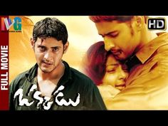 Okkadu Telugu Full Movie HD | Mahesh Babu | Bhumika | Prakash Raj | Ajay...