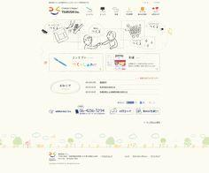 つくるしあわせ 株式会社つくし WEB制作会社(ホームページ制作) 大阪