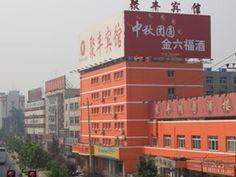 Super 8 Beijing, China