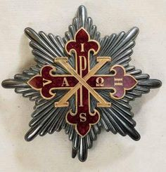 Italy, Two Sicilies Constantine Order of St George Grand Cross Star, crica 1870s type made by Letmaitre, very nice and rare