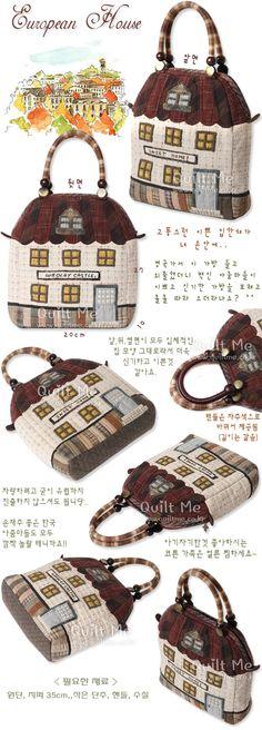 퀼트미 [유러피안 하우스 토트백 (패턴)]