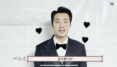 Lee Hee Joon, Jun