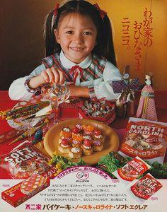 Cute little girl! Cute Japanese, Vintage Japanese, Vintage Advertisements, Vintage Ads, Showa Period, Cute Little Girls, Vintage Recipes, Children's Book Illustration, Good Old