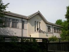 画像 旧府中尋常高等小学校