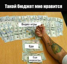 #игры #прикол #смех #хохма #шутка #юмор