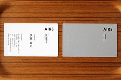 名刺を交換 : Airscribe Designed by AIRS
