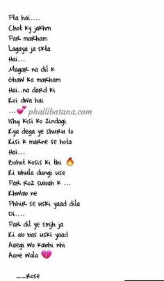 Dard Bhari Sad Shayari In Hindi For Whatsapp Status Which Will Make You Cry - Phalli Batana 💔 🖋️ Love Hurts Quotes, Love Quotes For Him Romantic, Secret Love Quotes, Love Quotes Photos, Meant To Be Quotes, First Love Quotes, Love Song Quotes, Love Husband Quotes, Love Smile Quotes