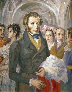 Пушкин  на  балу.