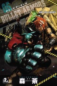 LIGA HQ - COMIC SHOP BULLET ARMORS #5 (DE 6) PARA OS NOSSOS HERÓIS NÃO HÁ DISTÂNCIA!!!