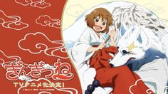 Pony Canyon Sets Japanese 'Gingitsune' Anime DVD/BD Release Schedule
