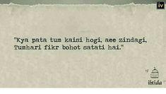 Love Quotes In Hindi, Sad