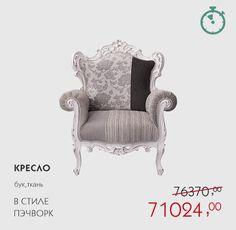 Элитная мебель и предметы интерьера — интернет-магазин AlterEgoHome