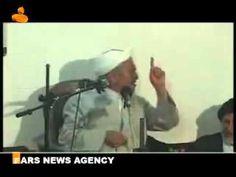 ایت الله صانعی ،احمدی نژاد دروغگو و حرامزاده هست