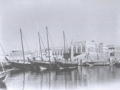 Old Kuwait  Dhows