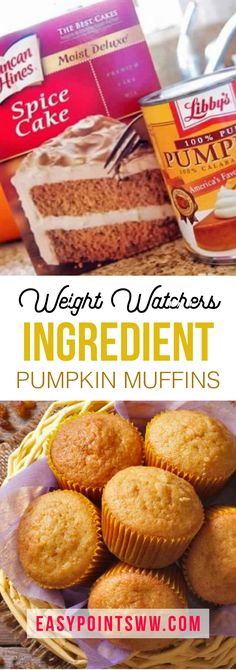 2-INGREDIENT PUMPKIN MUFFINS ♥