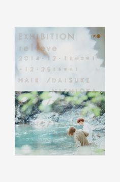 UMA / IRO EXHIBITION relieve 2014 , exhibition graphic