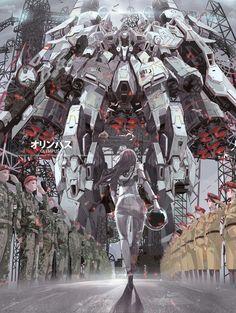 GUNDAM UNICORN Inspired Anime Art by Boomslank — GeekTyrant