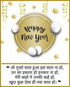 ShayariMan - Best Love Sad Shayari, Status with Images Happy New Year Status, Shayari Status, Sad