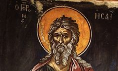 Φως Ιλαρόν !!!: 9 Μαΐου : Εορτή Προφήτου Ησαΐα