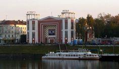 Zvezda Cinema in Tver, Russia