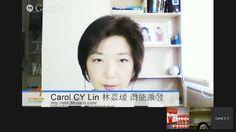 Carol老師Hangout-如何激發你智慧的行動力