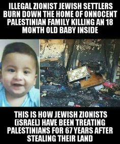 Israhell