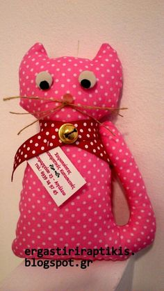 Fabric decorative cat. Υφασμάτινη διακοσμητική γατούλα