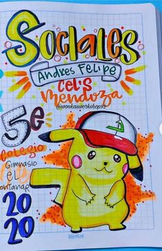 Bullet Journal Banner, Notebook Art, Recipe Scrapbook, Card Drawing, Care Bears, Doodles, Lettering, Math, School