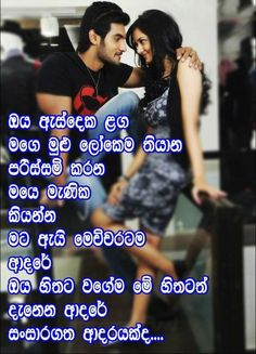 100+ Best Sinhala quotes☝️ images in 2020 | quotes, love ...