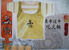 Textielboek. Japans motiefje uit een japanse krant , t shirt. Gemengde techniek op papier, 20 x 30 cm., door T. Hiem.