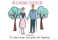 28 parole d'amore intraducibili - Il Post