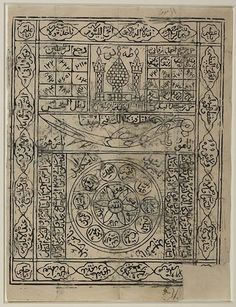Islamic stamped amulet, 19th-century India. Executed on a very thin white paper, the amulet comprises a number of magic squares, Qur'anic verses, and divine or holy names all intended to bring good luck or provide protection to its owner.