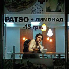 Alexey-kondakov-photoshop-its-nice-that-