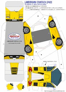 Click this image to show the full-size version. Paper Model Car, Paper Car, Paper Models, Diy Paper, Transformer Halloween Costume, Transformer Party, Costume Halloween, Lamborghini, Cardboard Toys