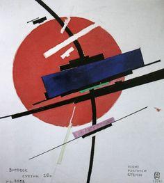 """Никола́й Миха́йлович Суе́тин (1897—1954). """"Абстракционизм - abstract art"""" в социальных сетях - http://www.1abstractart.com/---abstract-art"""