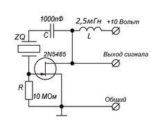 Кварцевый генератор. Схема Пирса - Практическая электроника