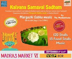 All lovers of ellai sapadu - take note smile emoticon.. Do spread the word.. Thank you..  #EllaiSapadu #MadrasMarket #Madras #ShoppingFest #Entertainment #FullHouseEntertainment #Music #Food #Stalls