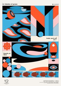 Haiku Posters 12, an art print by Diego L. Rodriguez - INPRNT Hand Illustration, Graphic Design Illustration, Psychedelic Art, Poster On, Graphic Design Typography, Design Reference, Haiku, Japanese Art, Screen Printing
