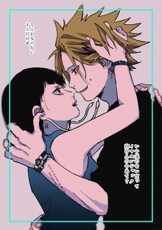 Characters: Kyouka Jirou, Kaminari Denki