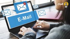 كل ما عليك معرفته لكتابة رسالة بريد إلكتروني بفعاليَّة Set Up Account, Company Finance, Expanding Universe, Web Security, Dow Jones Industrial Average, Dark Energy, Business Emails, Research Projects, Cloud Computing